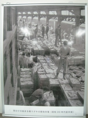 Tsukiji market history